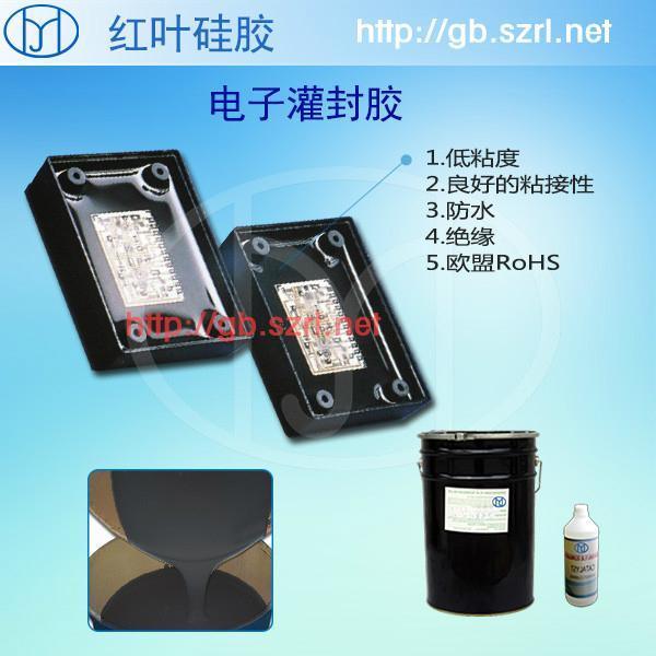 铁路器材灌封胶,电线电缆密封胶,电子灌封硅胶 4