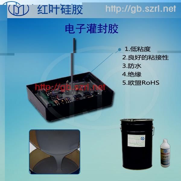 轨道交通密封胶,设备灌封胶,铁路信号通信硅胶 2