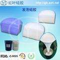 Foam silicone rubber