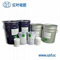 進口品質硅膠