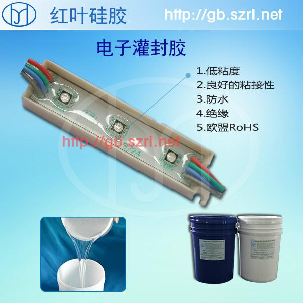 供应与日本信越KE-1204BL-AB电子灌封胶同等性能的红叶电子胶 4