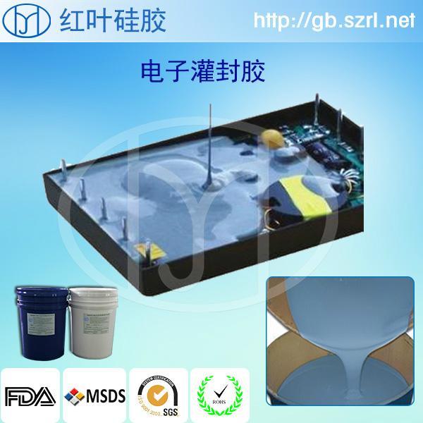 供应与日本信越KE-1204BL-AB电子灌封胶同等性能的红叶电子胶 2