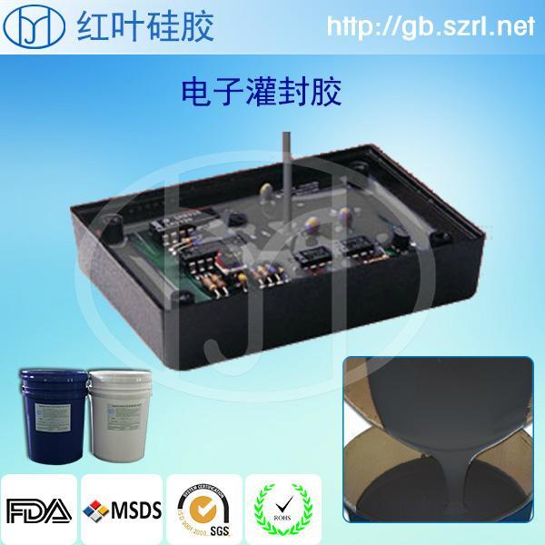 供应与日本信越KE-1204BL-AB电子灌封胶同等性能的红叶电子胶 1