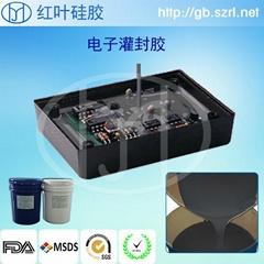 供应与日本信越KE-1204BL-AB电子灌封胶同等性能的红叶电子胶