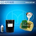 日本信越KE12进口硅胶取代者红叶液体硅橡胶