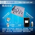 道康宁DC-3481进口硅胶价格国内相同质量液体硅胶
