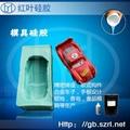 RTV-2硫化硅橡胶/RTv-