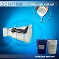 哪里有日本信越1314性能的液体加成型硅橡胶卖