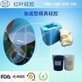 蓝星Bluestar 4420硅胶质量与红叶E系列硅胶质量