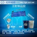 molding silicon  rubber 3