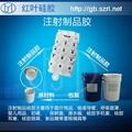 molding silicon  rubber 2