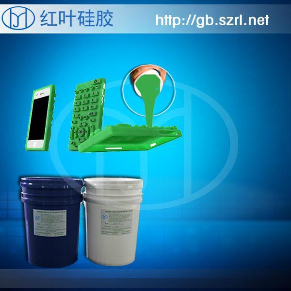 molding silicon  rubber 1