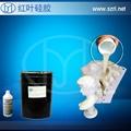 与瓦克M4503进口硅胶同质量的液体硅胶