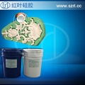 中国蓝星Bluestar RT