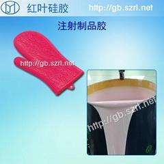 注射硅膠 注射模具膠 樹脂鑽硅膠