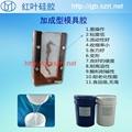耐高温模具硅胶 高温环保模具硅