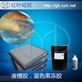 液槽空气净化器果冻胶