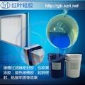供应无隔板式液槽空气过滤器果冻胶  液漕胶