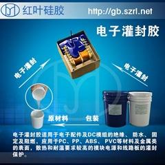 電子元器件灌封膠水