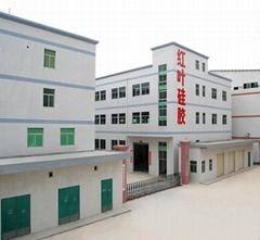 Shenzhen Hong Ye Jie Technology Co., Ltd