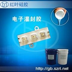 TOP(SMD)貼片封裝大功率LED有機硅膠