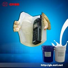 批發廠銷AB膠模耐高溫硅膠模硅膠模具合金模具膠