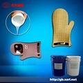 高透明高强度注射成型硅胶
