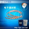 生产LED灯,电子元器件的灌封 电子灌封硅胶的厂家