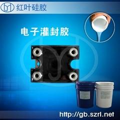 透镜填充大功率LED有机硅胶