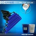 供应混炼胶的液体硅胶生产厂家