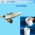 供应航空航天符合材料专用硅胶