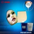 供应仿真皮肤,特效面具,影视化妆人体硅胶