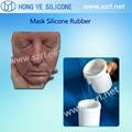 供应人体面具仿真效果好的人体硅胶