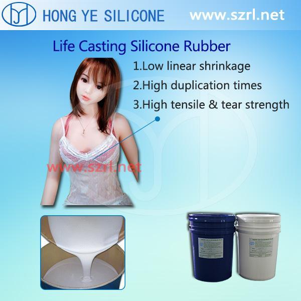 供应   液体硅胶 1