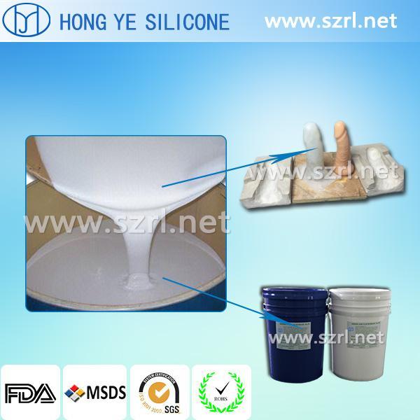 供应   液体硅胶 4