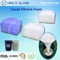供应发泡均匀的液体发泡硅胶