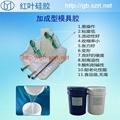 供应环保无毒加成型硅胶