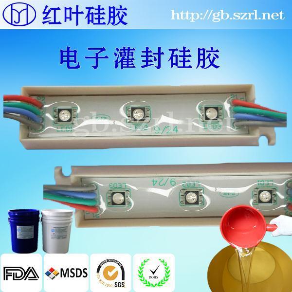 有机硅密封胶、电子灌封矽利康,矽胶 1