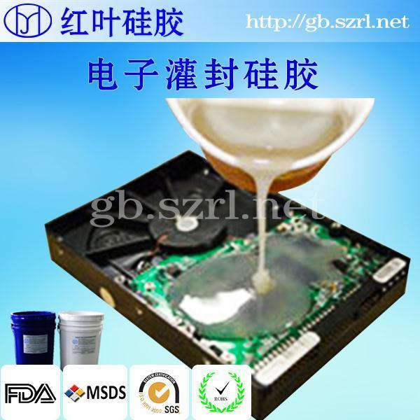 模块电源和线路板灌封保护密封硅胶 4