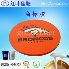 立體感圖案壓花AB商標硅橡膠,高檔布料銅模壓花商標硅膠