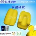 医疗器械管环保耐高温发泡硅胶