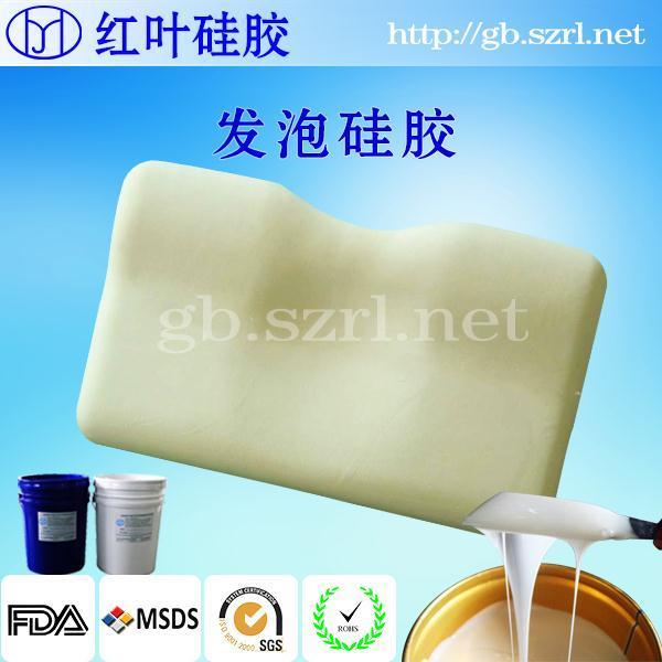 环保级耐高温汽车坐垫发泡硅胶原材料 1