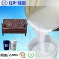 环保级耐高温汽车坐垫发泡硅胶原材料 4
