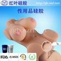 保健品女用器具性用品硅胶 保健性用品矽利康