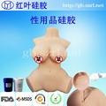 供应仿真产品硅胶 仿真机器人皮肤液态硅胶