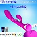 仿真性器官硅胶原料,环保硅胶