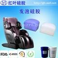 耐高温填充室温白色发泡硅胶