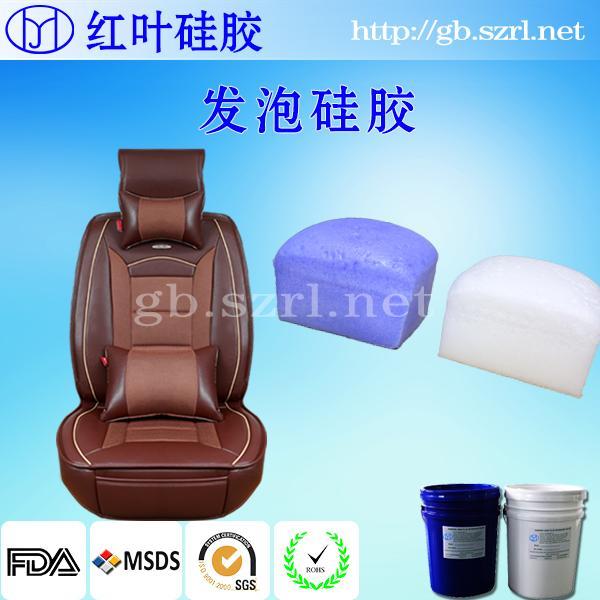 耐高温精密铸造模具填充发泡硅胶 1