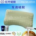 耐高温精密铸造模具填充发泡硅胶 3
