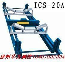 ICS-20電子皮帶秤
